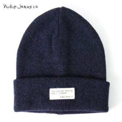 ヌーディージーンズ Nudie Jeans 帽子 Liamsson Beanie Blue 180570