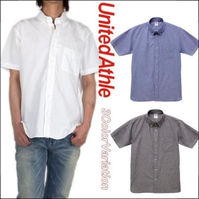 UNITED ATHLE オックスフォード シャツ メンズ レディース 無地 半袖 シャツ 男女兼用 おしゃれ かっこいい ブラック 黒 ネイビー ホワイト 白