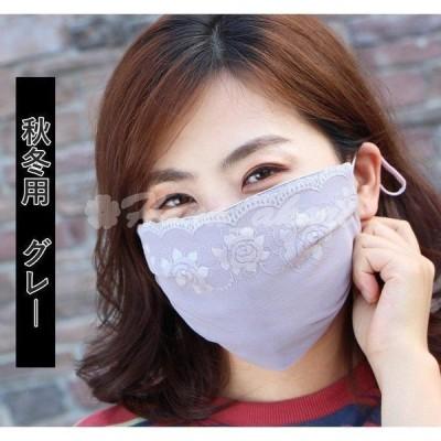布マスク 春 ひんやりマスク 中綿マスク 洗える おしゃれ 大人用 繰り返し 防寒 暖か 個包装 4枚入り 立体 かわいい UVカット 厚み レース 花粉 飛沫予防 安い