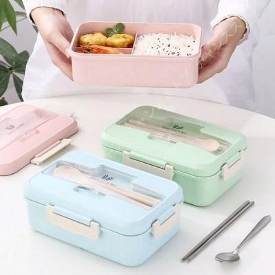 ランチボックス 弁当箱 サンドイッチ サラダ お昼ご飯 おかず ご飯 晩ご飯 電子レンジ 対応 麦わら繊維 PP スクエア 広口 大容量 スクエア 広口 大容量 厚手