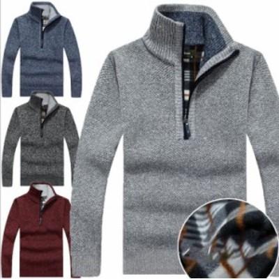 二枚送料無料 秋冬メンズ ニット セーター 長袖 厚手 暖かい プルオーバー Tシャツ 通勤 トップス カジュアルウェア