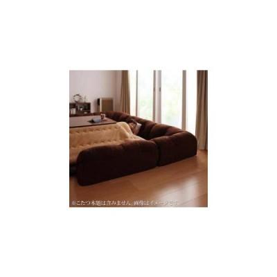 コーナーソファー コの字 L字 6人 5人 大人数 座椅子 低い こたつ ローソファー ( 142×142 厚さ1.5 ) 布張 アンティーク かわいい シャビー 姫系 ガーリー