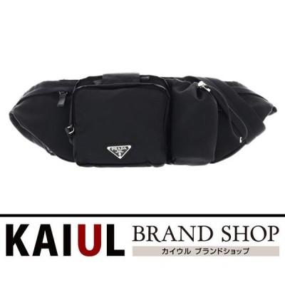 プラダ ウエストバッグ ボディバッグ ショルダーバッグ ナイロン ブラック 黒 シルバー金具 ロゴ Sランク