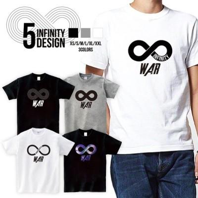Tシャツ メンズ 半袖 ユニセックス INFINITY WAR インフィニティーウォー 無限大 宇宙柄 おもしろ 映画 クルーネック クルーネック プリントTシャツ