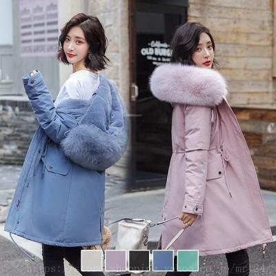 裏起毛コートレディースロングコート裏起毛ジャケット膝上コートファー付きフードアウター中綿厚手暖かいロング丈あったかジップアップ防寒服