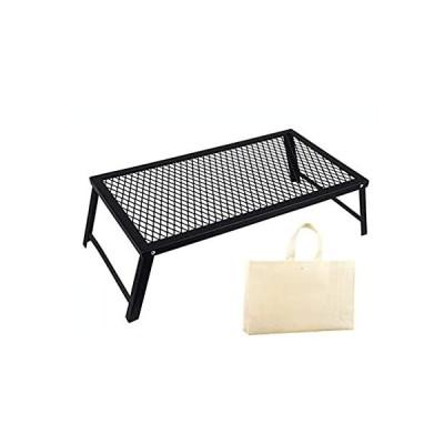 メッシュテーブル アウトドア テーブル 焚き火テーブル クッカースタンド 折りたたみ レジャーテーブルフィールドラック 専用キャリーバッグ付 55×3