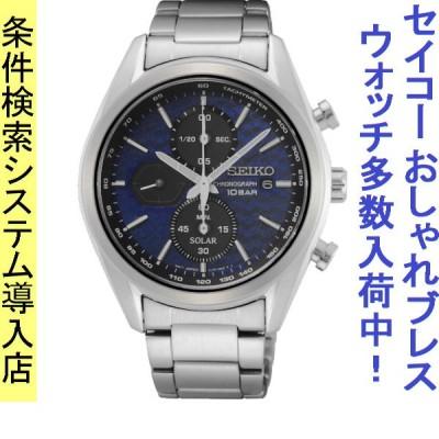 腕時計 メンズ セイコー(SEIKO) コア(Core) クロノグラフ ソーラー 日付表示 ステンレスベルト シルバー/ネイビー色 1213SC801P1 / 当店再検品済