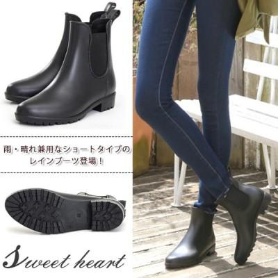 サイドゴア レインシューズ ショート レインブーツ サイドゴア ショートレインブーツ 雨・晴れ兼用 軽量 雨靴 かわいい ショート 履きやすい 滑りに