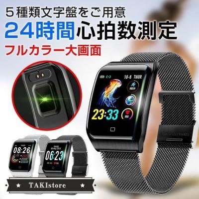スマートウォッチ iphone対応 日本語説明書 血圧 アンドロイド Android ブレスレット 血圧測定 心拍計 歩数計 活動量計 睡眠計測 着信通知 IP67防水 F9