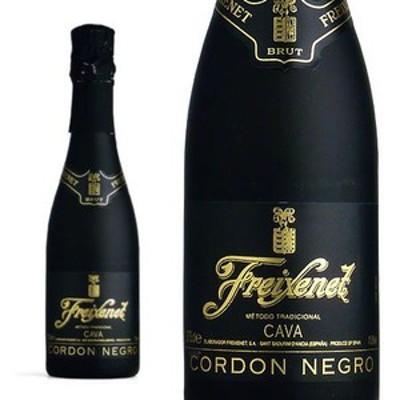 ワイン スパークリングワイン フレシネ コルドン・ネグロ ハーフサイズ