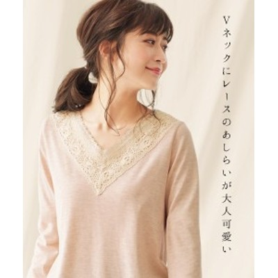 Tシャツ カットソー 大きいサイズ レディース 衿 レース デザイン プルオーバー 杢オートミール/杢カーキ L/LL/3L ニッセン