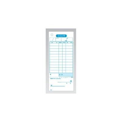会計伝票 単式 K501 (20冊入)
