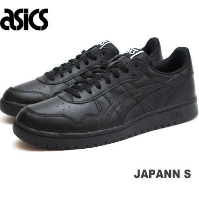 アシックス ジャパン S メンズ スニーカー asics JAPAN S 1191A163-001 BLACK/BLACK