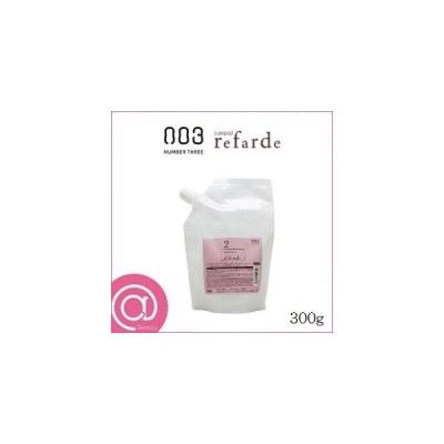 ナンバースリー ルファルデ バインドクリーム 300g (2剤)