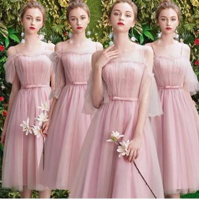 ブライズメイド ドレス ミモレ丈 二次会 半ファスナー 半締め上げ 小さいサイズ Vネック 大きいサイズ 結婚式 体型カバー 半袖 フリル