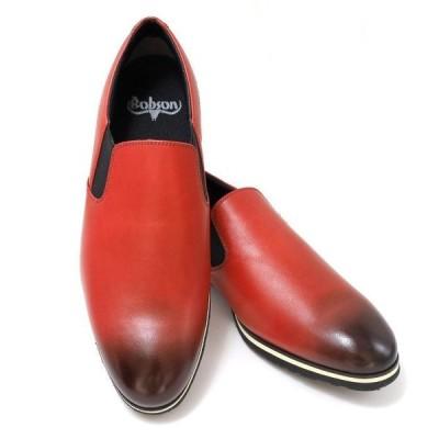 当日発送可 新発売 ボブソン BOBSON 785 日本製 レザー メンズシューズ 軽量 ビジカジ兼用 ビジネスシューズ 本革 ローファー スリッポン 紳士靴 レッド