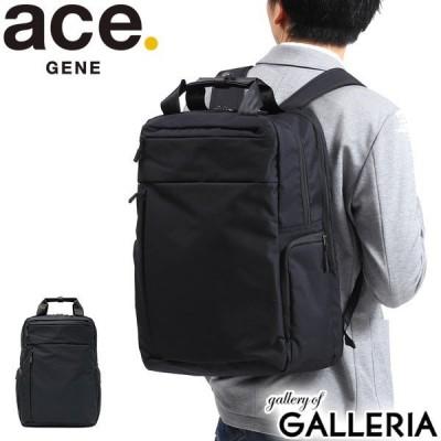 5年保証 エースジーン ビジネスバッグ ace.GENE リュック HOVERLITE CLASSIC ホバーライト クラシック 軽量 大容量 通勤 メンズ 62048