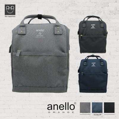 anello リュック 撥水 アネロ マザーズバッグ 45-42 ママリュック ミニサイズ スモール Sサイズ