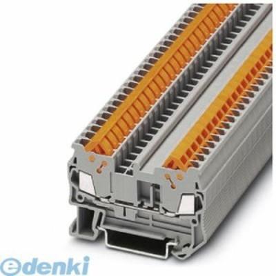 フェニックスコンタクト [QTC1.5] 圧接接続式端子台 - QTC 1,5 - 3205019 (50入)