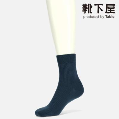レディース 靴下 Tabio 高級ウールアンチピリング3×1リブソックス 靴下屋 タビオ