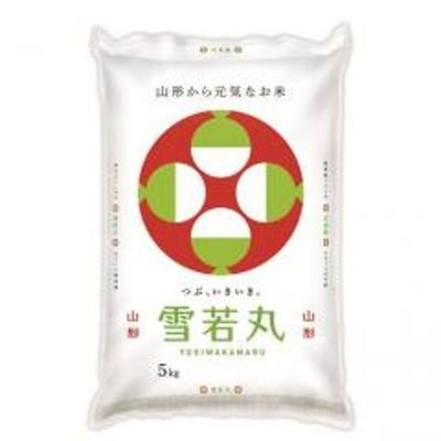 送料無料 米 お米 山形県産 雪若丸 精米 10kg(5kg×2袋) 令和元年産 ryy1001
