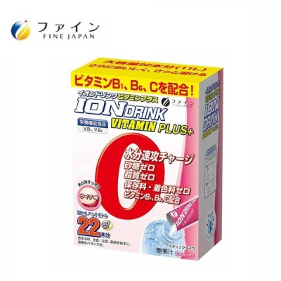 C ファイン イオンドリンク ビタミンプラス 70.4g(3.2g×22包)