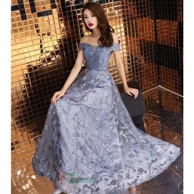 パーティー ドレス ロング丈 ブライダル 結婚式 Aライン 袖あり ドレス 二次会 花嫁 ウェディングドレス フォーマル