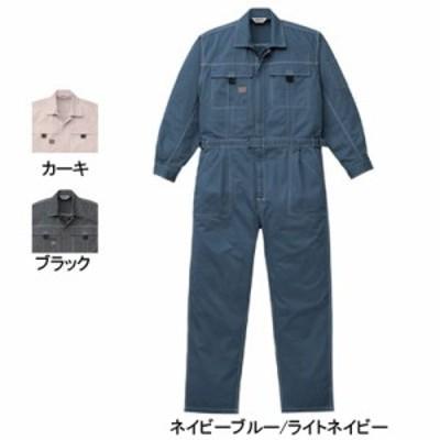 作業服 山田辰AUTO-BI 3670 ツヅキ服 SS~LL