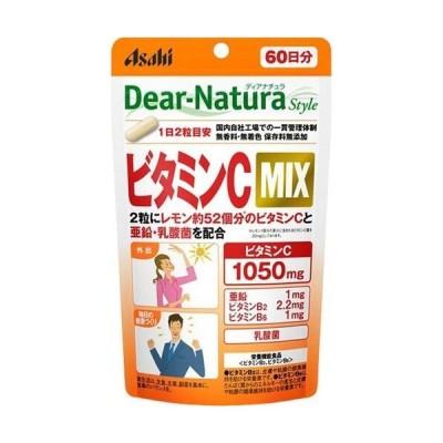 ディアナチュラスタイル ビタミンC MIX 120粒 亜鉛 乳酸菌 ビタミンB2 B6 栄養機能食品