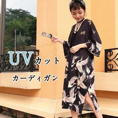 カーディガン和風 オシャレ 男女兼用 クラシック風 日よけ止めのコート 長丈 夏に向け タンチョウ 原宿 薄手のコート 日本系スタイル 着物