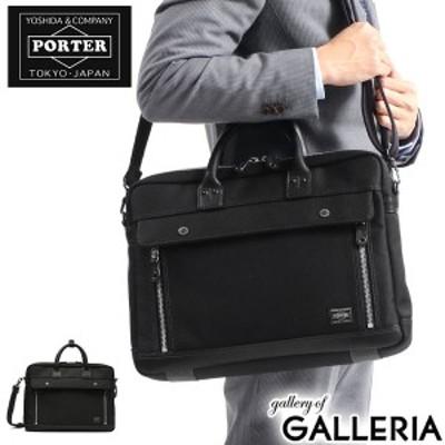 【商品レビューで+5%】吉田カバン ポーター エルダー PORTER ELDER ブリーフケース ビジネスバッグ (B4対応)010-04429