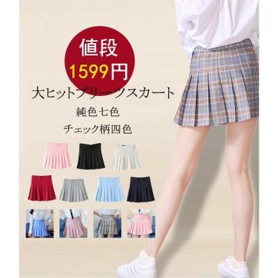 Dresstell(ドレステル) ミニフレアスカート プリーツスカート インナーパンツ付き ショット丈 無地 ハイウエスト 学院風 レディース Aライン チェック柄