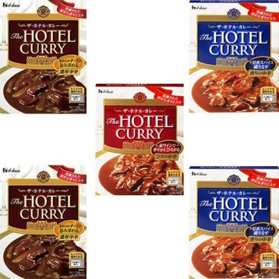 ハウス食品 ザ・ホテル・カレー 中辛3種 お買い得5点セット レンジ対応