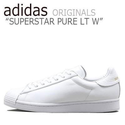adidas SUPERSTAR PURE LT W アディダス スーパースター ピュア WHITE ホワイト FV3352