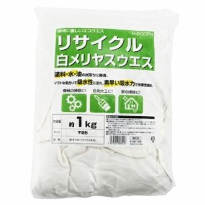藤原産業 リサイクル白メリヤスウエス 4977292898416