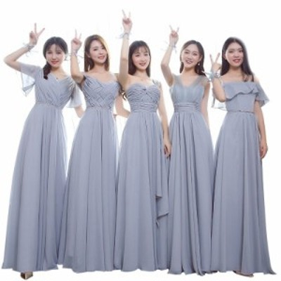 二次会 結婚式 ウェディングドレス 二次会 ウエディング ロングドレス 花嫁ドレス ブライズメイド ドレス ロングドレスlf607