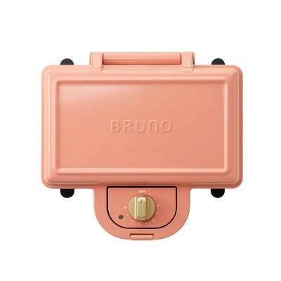 【BRUNO】今だけの限定色!ホットサンドメーカーダブル コーラルピンク キッチン家電(ニッセン、nissen)