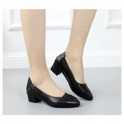 パンプス 走れる 痛くない リクルート オフィス フォーマル 茶色 黒 歩きやすい ローヒール 太ヒール 大きいサイズ 歩きやすい 長時間 疲れにくい