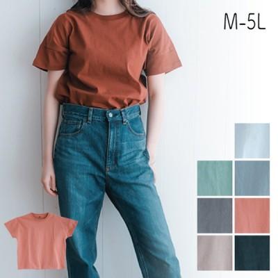 レディース 無地ビッグシルエット半袖Tシャツ 婦人 オーバーサイズ シンプル 定番 綿100% おしゃれ ゆったり 体型カバー M〜5L 1個までメール便可