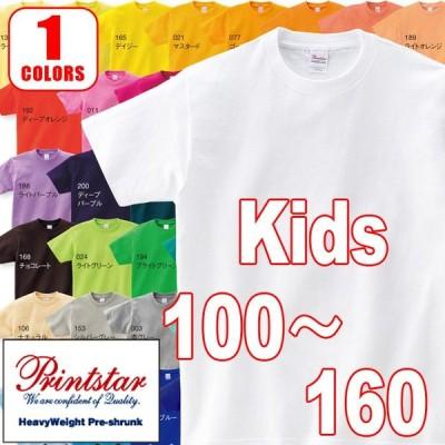 ヘビーウェイトTシャツ ジュニア 00085
