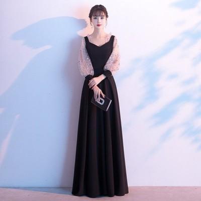 パーティードレス イブニングドレス ロングドレス 20代30代40代袖あり 大きいサイズ お呼ばれ 着痩せ 花嫁 発表会 卒業会 二次会 フォーマルドレス