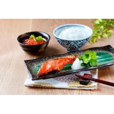 【天然鮭使用】大ボリューム!こだわり仕込の天然紅サケ切身 約1kg【uot715】