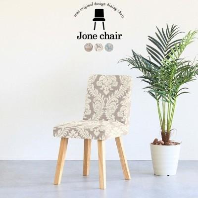 チェア アンティーク 木製 ダイニングチェア 業務用 コンパクト ダイニングソファー 食卓椅子 おしゃれ カフェ