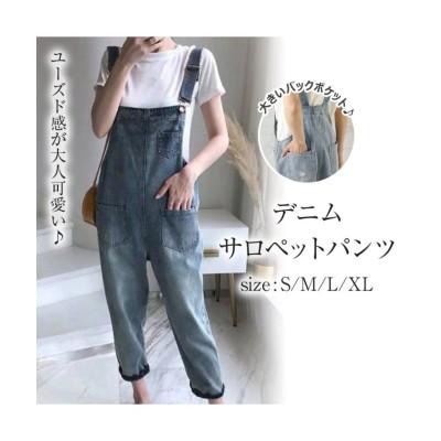 【ガーリードール】 デニムサロペット レディース ブルー S Girly Doll