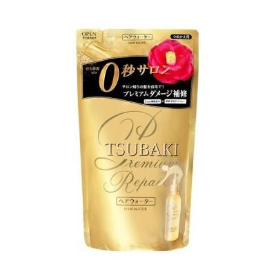 TSUBAKI ツバキ プレミアムリペア ヘアウォーター 洗い流さないトリートメント 詰替用 200ml 4901872466351