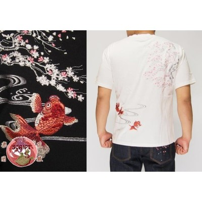 花旅楽団[ハナタビガクダン] 桜と金魚鉢刺繍 和柄Tシャツ/半袖/ST-802/送料無料