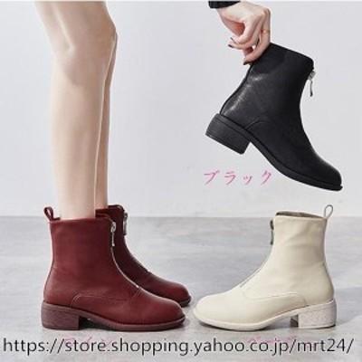 ブーツ レディース マーティンブーツ ショートブーツ レディースシューズ クラシック靴 厚底 フロントファスナー 美脚 歩きやすい 秋冬