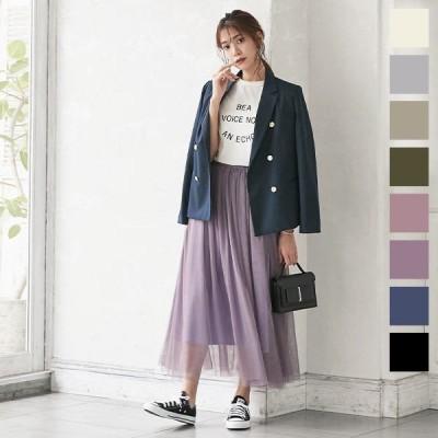 スカート フレアースカート チュール マキシ丈 ロング ウエストゴム フェミニン ゆったり 上品 透け感 レディース ボトムスM2268