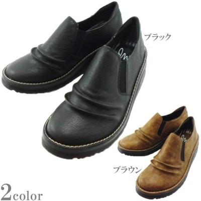 マスチェッタ スリッポン 柔らかい 厚底 ウォーキング コンフォート クッション 靴 レディース 5025