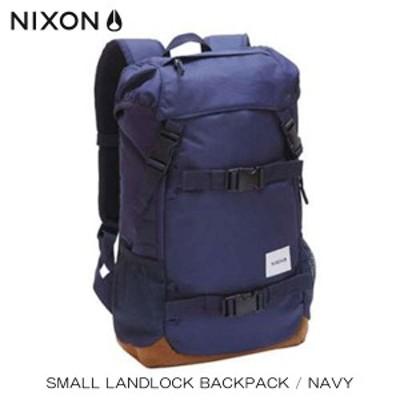 ニクソン NIXON 正規販売店 バッグ Small Landlock Backpack  NAVY NC2256307-00